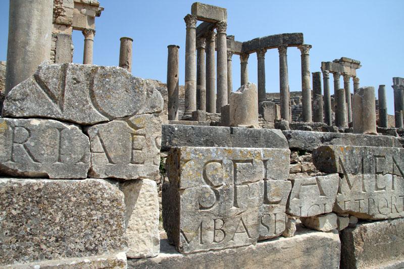 Tunisia Patrick Syder Travel