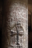Column inscribed with cross and text, Geghard Monastery