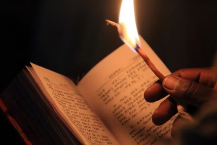 Geez text bible, Easter vigil, Lalibela